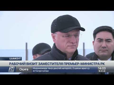 Р.Скляр ознакомился с ходом строительства новых объектов Шымкента