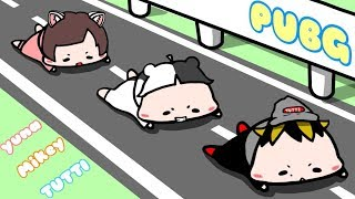 【PUBG 】マイキーとユウナさんとアジくんとやる!!!!【TUTTI】