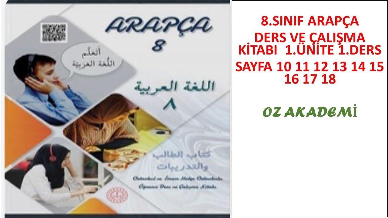 Arapca 8 Sinif Ders Kitabi Cevaplari 1 Unite 1 Ders