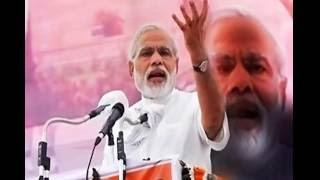 Narendra Modi Ringtone | Narendra Modi Speech Song | Download Modi Song | by Abhishek Seth