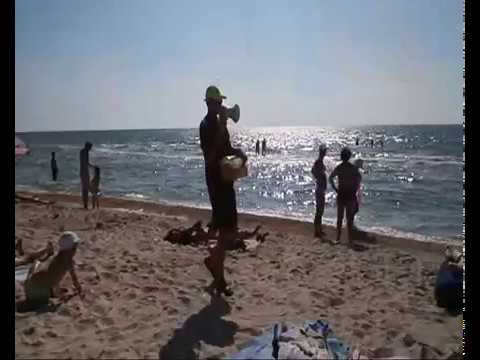 Азовское море Кирилловка Федотова коса база Лариса парк развлечений Экстрим Дельфинарий Аквапарк