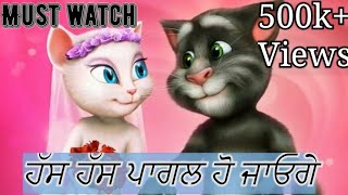 velna gippy grewal | cute munda sharry maan | Heavy Weight Bhangra| Ranjit Bawa