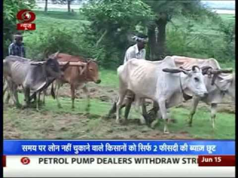 Economy Today: Discussion on State of Agriculture loans in the country