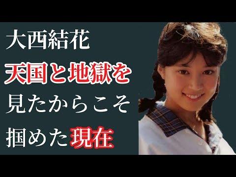 【衝撃】いきなり2900万円の借金を背負わされた女優の現在! 【あの人は今現在】【動画ぷらす】