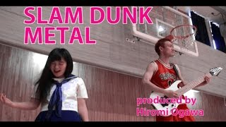【スラムダンク】Anata dake mitsumeteru metal ! Ending theme song of SLAM DUNK