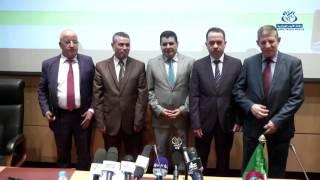 ابرام اتفاقية شراكة بين شركة نفطال و ANSEJ