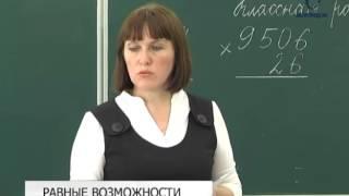 В Белгороде откроют два ресурсных класса для детей с аутизмом