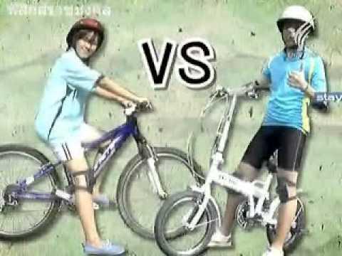 จักรยานล้อเล็กกับจักรยานล้อใหญ่แบบไหนวิ่งเร็วกว่ากัน  2