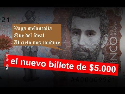 Conociendo el nuevo billete de 5 mil pesos de Colombia