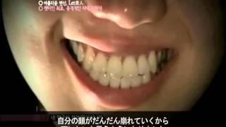 Let美人(レットミーイン): 第4話 '可笑しい顎を持つ姉妹'