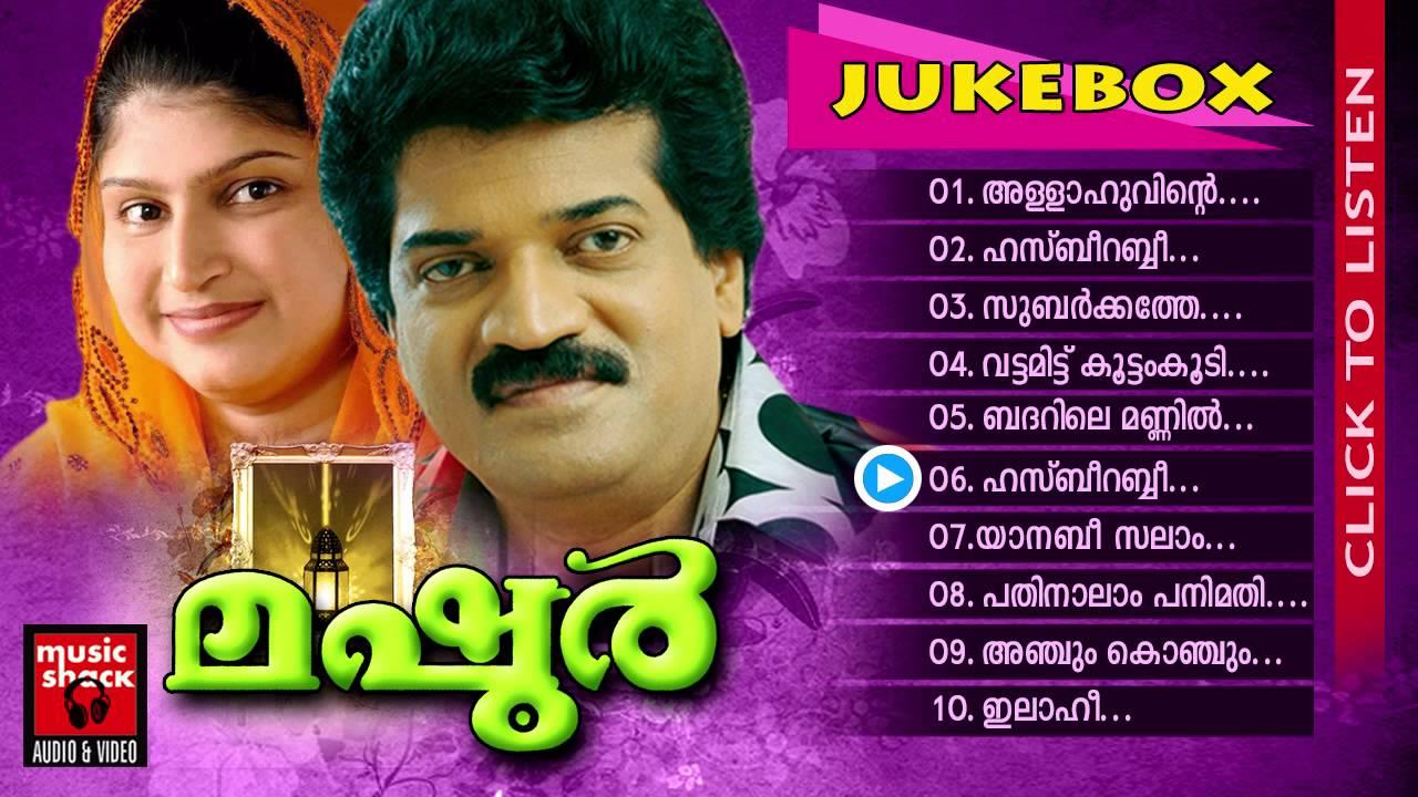 Mappila Pattukal Mashoor | Malayalam Mappila Songs | Audio Jukebox New 2015