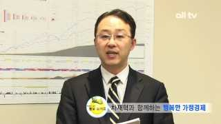 투데이 재정 정보와이드-차재혁4부: RRSP 장/단점 및 효율적 관리