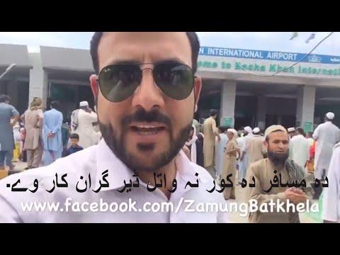Trip to Peshawar Airport (Uncle leaving Pakistan)