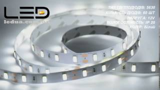 Яркая светодиодная лента(Світлодіодна стрічка 5630-60led-10mm-12V, IP20 18-20lm білий на 60 шт светодиодов имеет гибкую плату с самоклеющейся пленк..., 2016-12-19T10:09:43.000Z)