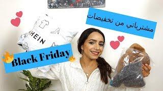 (Re-uploaded) Shein & Aliexpress Haul مشترياتي من تخفيضات البلاك فرايدي