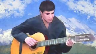 Тимур Муцураев - Я устал (Редкая запись)