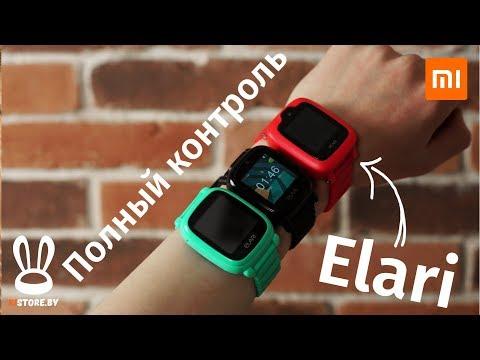 😨 Elari - ОБЗОР детских часов, с функционалом вашего смартфона