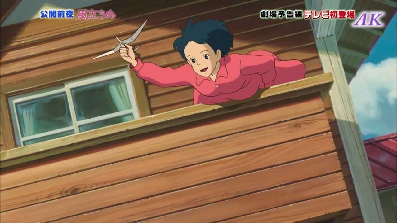 Kaze Tachinu The Wind Rises 風立ちぬ Official Japanese Trailer Hayao Miyazaki Studio Ghibli Youtube
