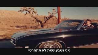 Charly Black Ft. Maluma - Gyal You Party Animal (Remix) (HebSub) מתורגם