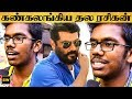 Thala Fan Emotional Request to His father after Viswasam | Ajith Kumar | Nayanthara | TN