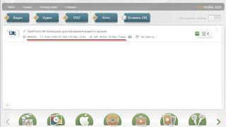 Freemake Video Converter — бесплатный видеоконвертер(Интернет и программы для всех - http://vellisa.ru/ Программа Freemake Video Converter - бесплатный видеоконвертер на русском..., 2013-10-08T10:31:59.000Z)