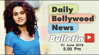 Bollywood News | Bollywood News Latest | Bollywood News Hindi | Taapsee Pannu | 01 June 2019 | 5 PM