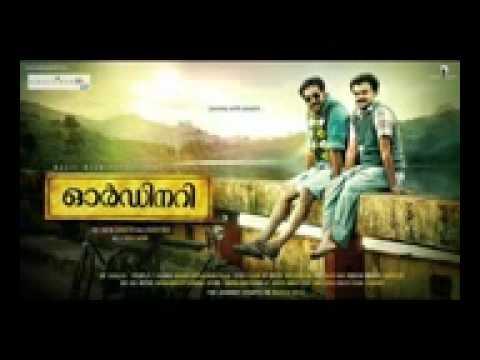 Shreya Ghoshal-Ordinary New Malayalam movie Song - Enthini Mizhi Randum