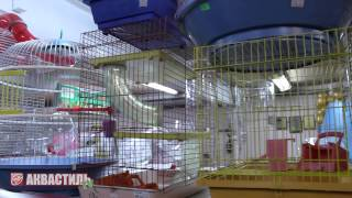 Клетки для птиц и грызунов. Зоотовары