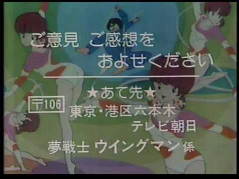 1984年02月07日OA 第1話.