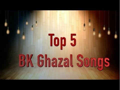 top-5-ghazals-bk-songs-|-brahma-kumaris-songs-|-vol.-1-|-super-sound