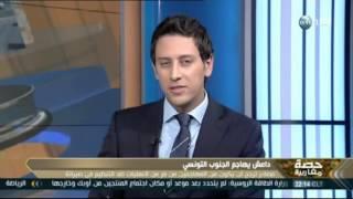 """بالفيديو.. خبير أمني تونسي: لا أستبعد وجود خلايا نائمة في """"بن قردان"""""""