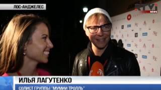 Far From Moscow: фестиваль российского кино и музыки
