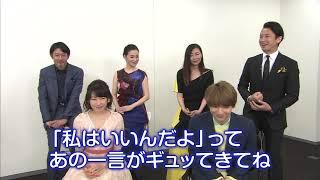 映画『ママレード・ボーイ』は2018年4月27日(金)より全国で公開! 監...