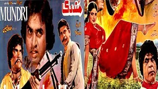 MUNDRI - SULTAN RAHI, GHULAM MAHU DIN, MUMTAZ, SEHAR - OFFICIAL PAKISTANI MOVIE