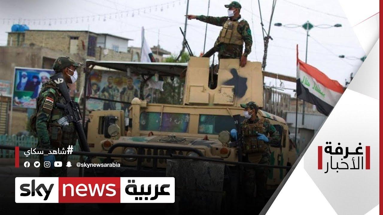 الانتخابات العراقية على المحك.. والسبب تهديدات لمرشحين | #غرفة_الأخبار  - نشر قبل 8 ساعة