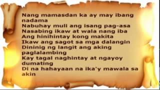 Repeat youtube video IKAW ANG SAGOT sa mga dalangin