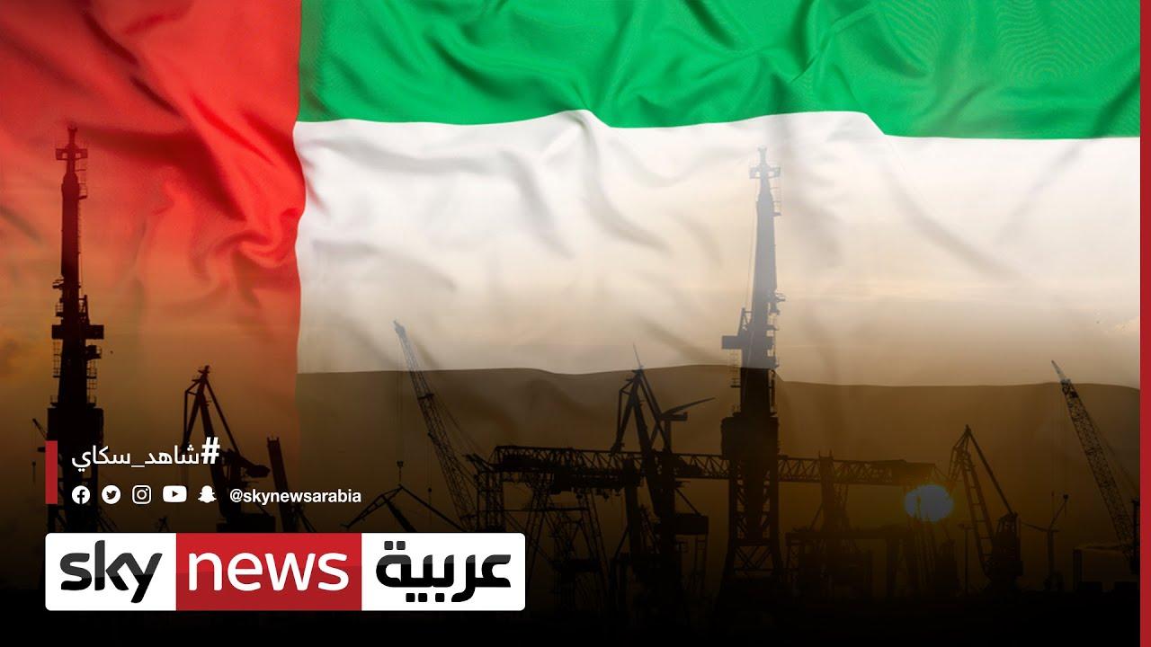الطاقة النظيفة وحماية البيئة مشروع مدينة مصدر في الإمارات  - 17:58-2021 / 4 / 2