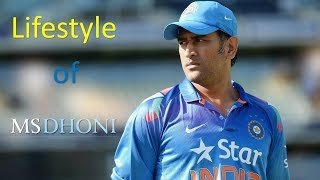 lifestyle of dhoni 2018  networth,family,house,awards,girlfriends and wife