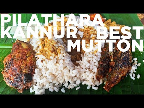 Pilathara Meals And Mutton