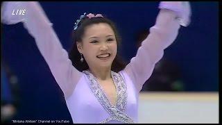 [HD] Chen Lu - Butterfly - 1998 Nagano Olympics - Exhibition