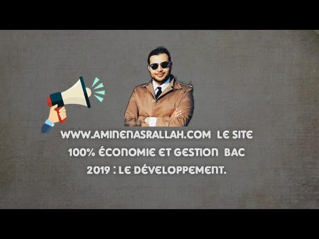Le développement : cours by amine Nasrallah rendez-vous sur Www.aminenasrallah.com