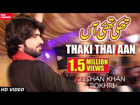 thaki thiyan by zeeshan rokhri