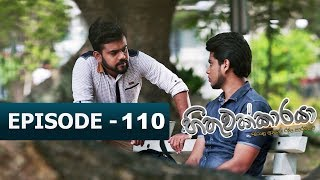 Hithuwakkaraya | Episode 110 | 02nd March 2018 Thumbnail