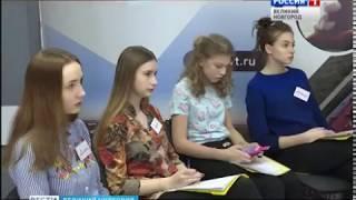 ГТРК СЛАВИЯ Интеллектуальные уроки для девочек в центре СМАРТ 10 04 18