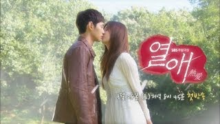Video Passionate Love Preview [ Eng Sub/ Español ] Seohyun~ Won Geun~ download MP3, 3GP, MP4, WEBM, AVI, FLV April 2018