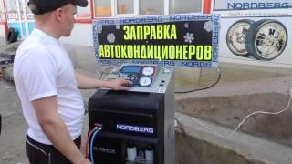 Установка для заправки автомобильных кондиционеров Nordberg NF22(Автоматическая Установка для заправки автомобильных кондиционеров Nordberg NF22 http://www.master-instrument.ru/catalog/obshe-oborudovani..., 2015-07-20T06:31:01.000Z)