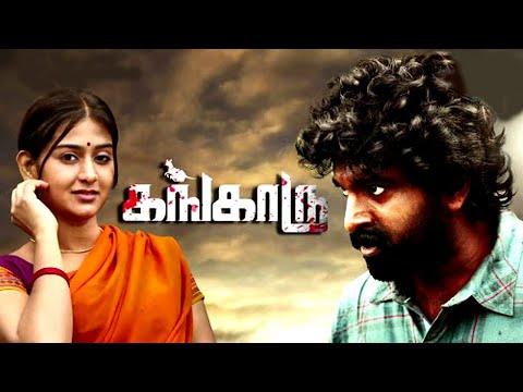 Kangaroo | tamil movie part 1 | Srinivaas | Saamy | Suresh Kamatchi | Full Movie HD