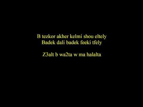 apologize cover keefak enta (lyrics)