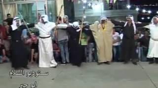 دبكة تراث فلسطين على اليرغول / دبكه نار مع اسامه ابو علي