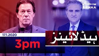 Samaa Headlines - 3PM - 17 January 2020